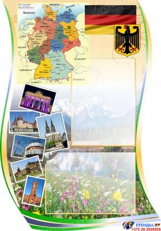 Стендовая композиция Путешествие в Европу - Германия в кабинет немецкого языка в зеленых тонах 2210*1150мм Изображение #6