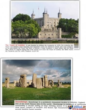 Стенд UNITED KINGDOM на английском языке в стиле Лондон 1200*550 мм Изображение #1