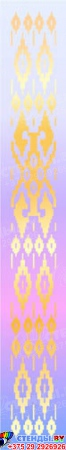 Композиция из стендов Мой Родны Кут 1000*2300 мм Изображение #7