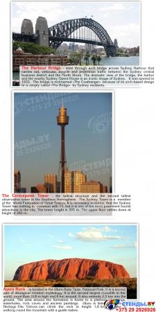 Стенд Австралия для кабинета английского языка в фиолетовых тонах 700*850мм Изображение #4