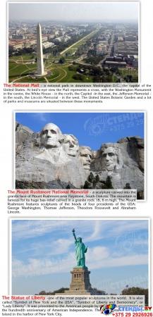 Стенд Достопримечательности США на английском языке в голубых тонах 700*850 мм Изображение #2