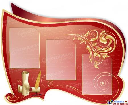 Стенд Классный уголок фигурный в Винтажном стиле 1380*300 мм Изображение #2
