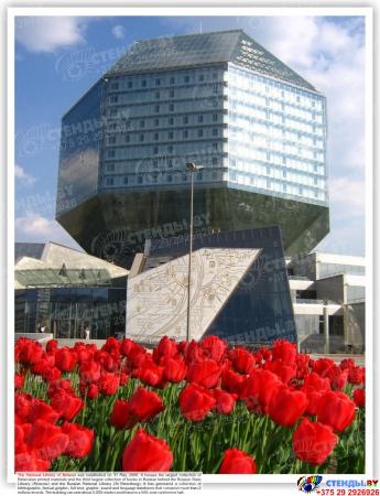 Стенд Достопримечательности Беларуси на английском языке в золотисто-бордовых тонах 1250*1000 мм Изображение #1