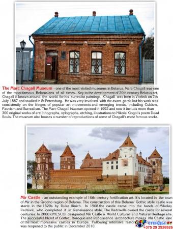 Стенд Достопримечательности Беларуси на английском языке в золотисто-бордовых тонах 1250*1000 мм Изображение #2