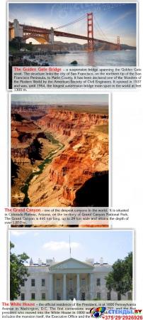 Стенд Достопримечательности США на английском языке в голубых тонах 600*750 мм Изображение #3