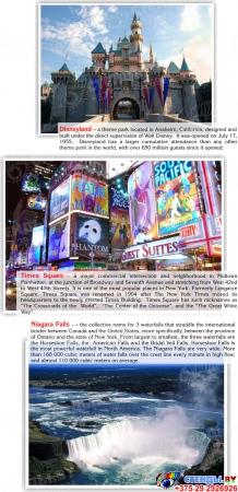 Стенд Достопримечательности США на английском языке в голубых тонах 600*750 мм Изображение #4