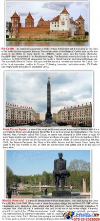 Стенд Достопримечательности Беларуси для кабинета английского золотистый 600*750 Изображение #4