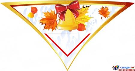 Стенд Классный уголок фигурный в стиле Осень 1500*960мм Изображение #3