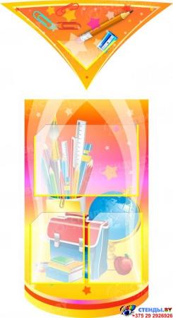 Стенд Классный уголок фигурный золотисто-оранжевый  1500*960мм Изображение #3