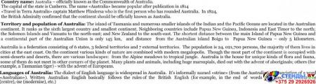 Стенд Достопримечательности Австралии на английском языке в золотисто-зеленых тонах 600*750 мм Изображение #4