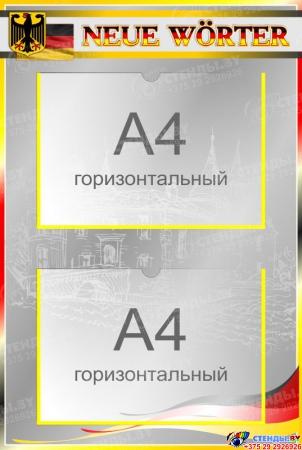 Стенд Новые слова в кабинет немецкого языка в серо-красных тонах 420*620мм
