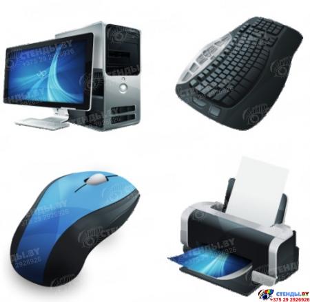 Стенды Компьютерные в класс информатики  900*600мм Изображение #6
