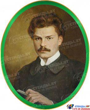 Стендовая композиция Святло роднага слова  в кабинет белорусского языка и литературы в зелено-голубых тонах 1890 *1280мм Изображение #2