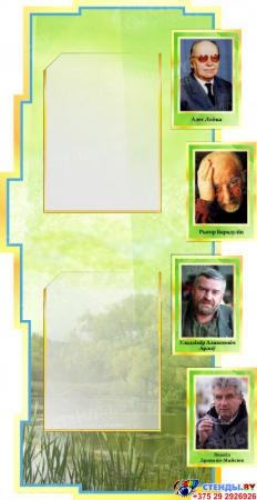 Стендовая композиция Святло роднага слова  в кабинет белорусского языка и литературы в зелено-голубых тонах 1890 *1280мм Изображение #6
