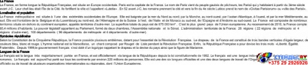 Стенд LA FRANCE для кабинета французского языка в желто-оранжевых тонах 1250*1000 мм Изображение #1