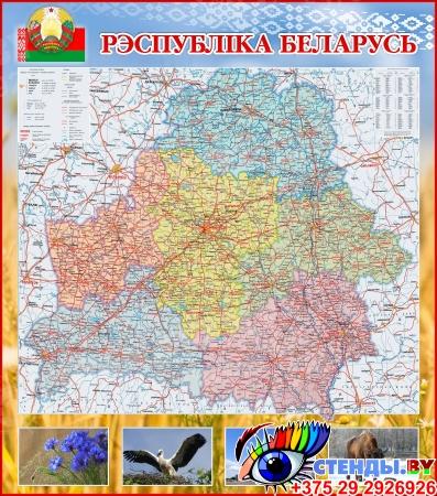 Стенд Рэспублiка Беларусь на белорусском языке в золотистых тонах 750*850 мм