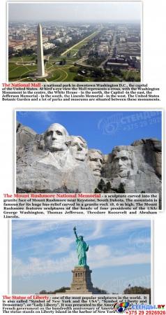 Стенд The United States of America для кабинета английского языка 700*850мм Изображение #3