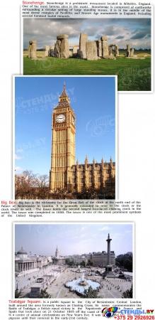 Стенд Великобритания  для кабинета английского языка в фиолетовых тонах 700*850мм Изображение #2