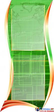 Стендовая композиция В мире информатики в кабинет информатики в зеленых тонах 2510*1050мм Изображение #5