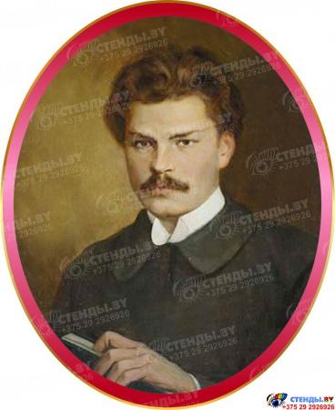 Стендовая композиция Святло роднага слова  в розовых тонах 1890 *1280мм Изображение #6