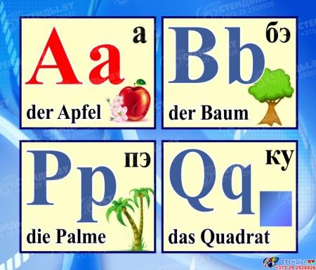 Стенд Немецкий Алфавит с картинками в синих тонах, с таблицей, горизонтальный 2000*250 мм Изображение #1
