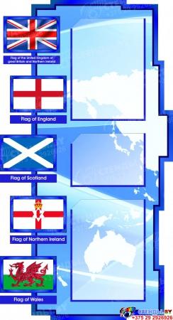 Стенд в кабинет английского языка в синих тонах  1800*995мм Изображение #1