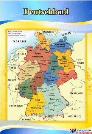 Стенд INTERESSANTE TATSACHEN в кабинет немецкого языка в сине-голубых с желто-золотистым тонах 1700*770мм Изображение #2