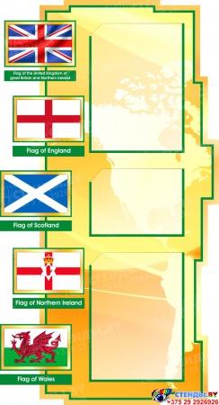 Стенд в кабинет английского языка на английском в золотисто-зелёных тонах 1800*995 мм Изображение #1