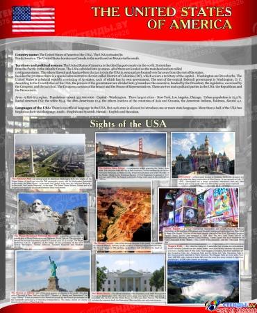 Стенд The United States of America в серо-красных тонах 700*850 мм