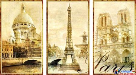 Стенд триптих Достопримечательности Парижа Ретро для кабинета французского языка 1150*650мм