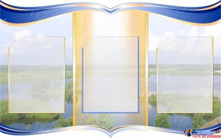 Композиция стендов Методическая служба информирует  2900*870 мм Изображение #1