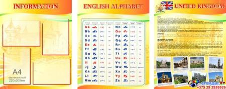 Стенд Information в кабинет английского языка 600*750 мм Изображение #1