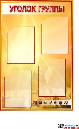 Композиция  из 5 стендов в кабинет информатики с фигурными элементами  5000*1300мм Изображение #7