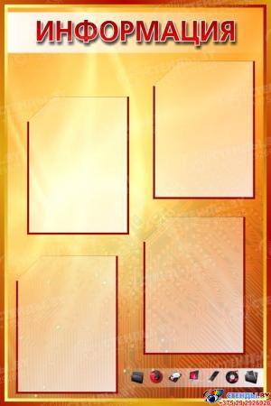 Композиция  из 5 стендов в кабинет информатики с фигурными элементами  5000*1300мм Изображение #8