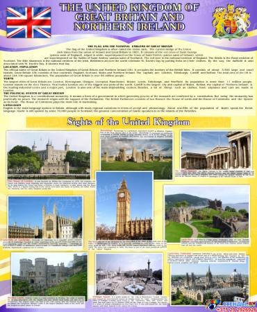Стенд Великобритания  для кабинета английского языка в фиолетовых тонах 700*850мм