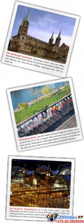 Стенд Deutschland в кабинет немецкого языка в золотисто-бордовых тонах 750*800мм Изображение #2