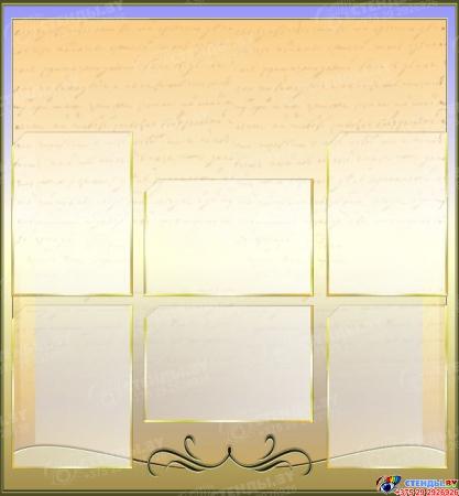 Стенд-композиция Гiсторыя-настаунiца жыцця для кабинета истории 1650*1620 мм Изображение #12