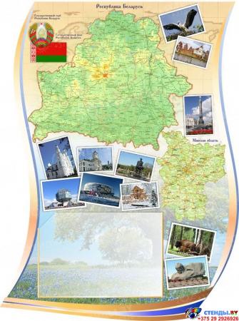 Комплект стендов для кабинета географии Путешествие Вокруг Света в бежево-коричневых тонах Изображение #2