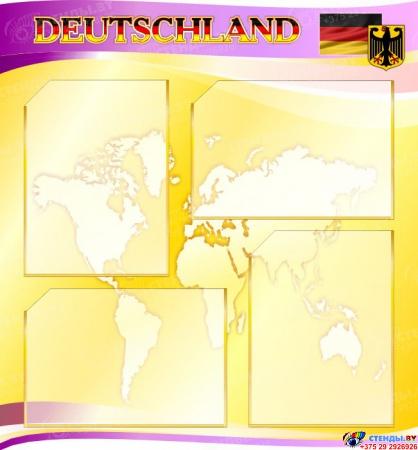 Стенд  Информационный в кабинет немецкого языка в золотисто-сиреневых тонах 1500*700мм Изображение #5