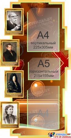 Стенд в кабинет Математики Математика вокруг нас в золотисто-оливковых тонах 1800*995мм Изображение #1