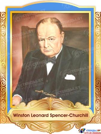 Комплект портретов портретов Знаменитые Британцы  в золотисто-голубых тонах 260*350 мм Изображение #2