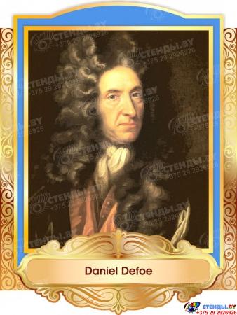 Комплект портретов портретов Знаменитые Британцы  в золотисто-голубых тонах 260*350 мм Изображение #4