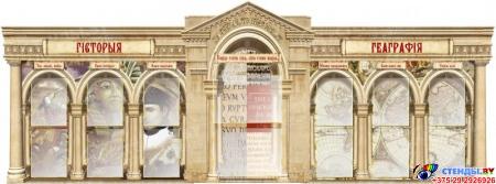 Стендовая композиция Храм в кабинет истории и географии 1150*3010мм