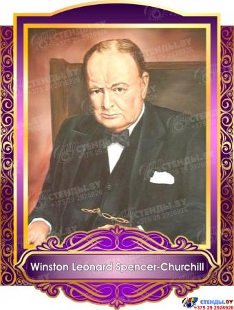 Комплект портретов Знаменитые Британцы для кабинета английского языка в золотисто-сиреневых тонах 260*350 мм Изображение #7