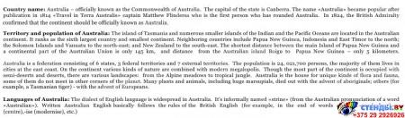 Стенд Достопримечательности Австралии на английском языке в синих тонах 700*850 мм Изображение #1