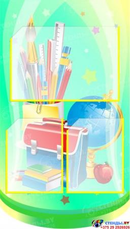 Стенд Классный уголок фигурный в светло-зеленых тонах 1500*960мм Изображение #3