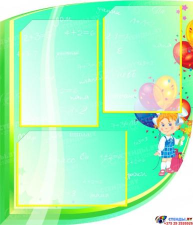 Стенд Классный уголок фигурный в светло-зеленых тонах 1500*960мм Изображение #4