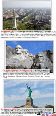 Стенд Достопримечательности США на английском языке в золотисто-зеленых тонах 600*750 мм Изображение #2
