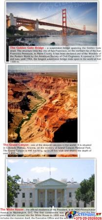 Стенд Достопримечательности США на английском языке в золотисто-зеленых тонах 600*750 мм Изображение #3
