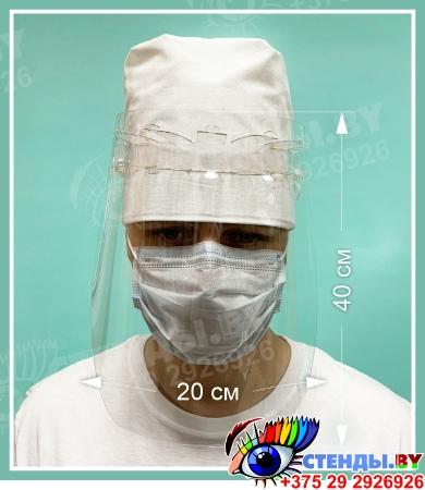 Защитный экран для лица Изображение #1